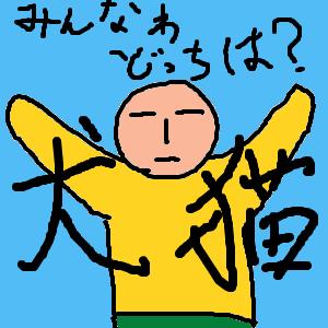 Cocolog_oekaki_2011_11_19_20_07