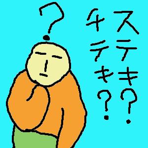 Cocolog_oekaki_2011_12_11_15_26